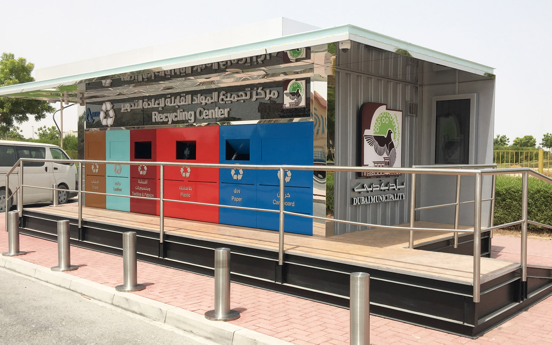 Container recycling center in Ajman by Qubes